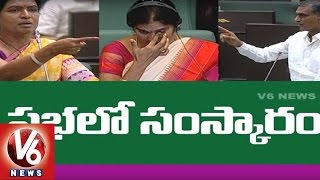 Harish Rao Fires On DK Aruna Over Abusive Words On Deputy Speaker || V6 News