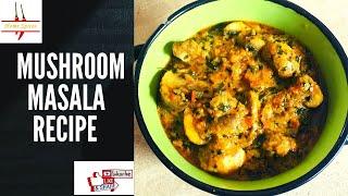 Methi Malai Mushroom/ mushroom masala/ malai mushroom/ dinner recipe
