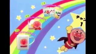 アンパンマンCMまとめ anpanman commercial すかいらーくグループキャンペーン