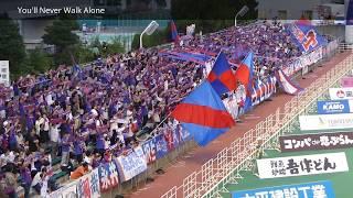 2017.7/2 C大阪vsFC東京(キンチョウ) FC東京 チャント集(2017) twitter...