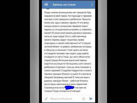 Скриншоты от Ашота. Спецвыпуск про Нижнекамск