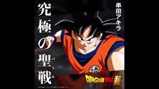 Dragon Ball Super Ultimate Battle Ep 110 ver..mp3