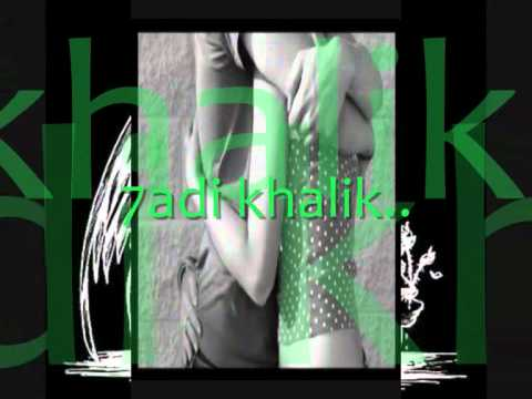 George Tahhan 2010 - 7adi khalik (with Lyrics)/جورج طحان - حدي خليك
