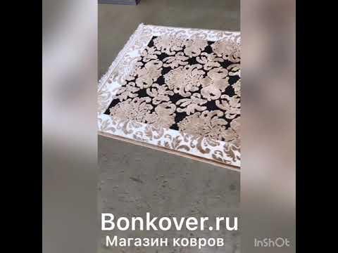 Красивый Бельгийский ковер В Москве