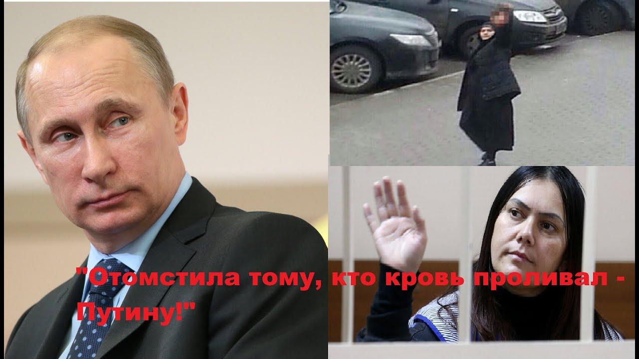 Гюльчехра Бобокулова признала вину в убийстве ребенка: Подлечат и она снова резать начнёт