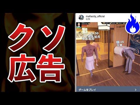 クソ広告ゲームがなぜか売れてる理由、中国ゲームの驚異について