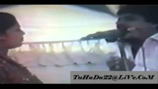 CHaMKiLa & AMaRJoT - KuRTi SaTT RaNG Di # 17