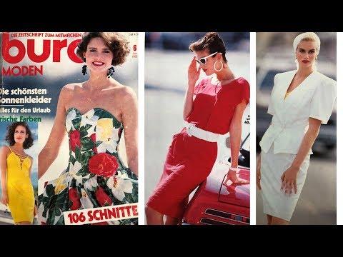 Листаем журнал Burda Moden 06/1988/Обзор на Burda Moden 06/1988