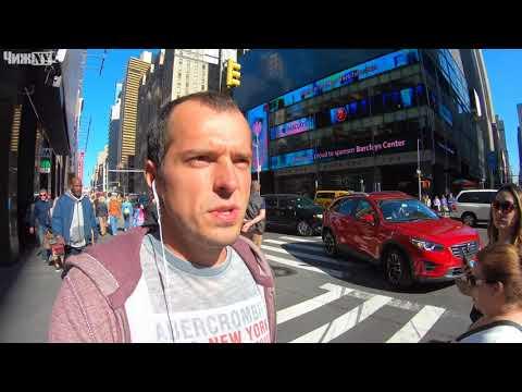 NYvlog#3 Уличная еда Нью-Йорка, Times Square