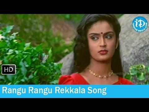 Rangu Rangu Rekkala Song - Alludugaru Vacharu Movie Songs - Jagapathi Babu - Heera - Kaushalya