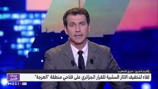 لقاء لتخفيف الاثار السلبية للقرار الجزائري على فلاحي منطقة