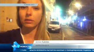 Журналисту РЕН ТВ удалось снять репортаж во время теракта