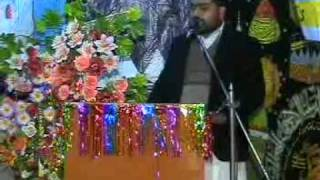 Video Malakwal Mehfal Naat part 01 (Hafiz Bilal Hassan 03344932831).mp4 download MP3, 3GP, MP4, WEBM, AVI, FLV Oktober 2018