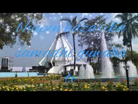 10 best Tourist place in guwahati Assam northeast