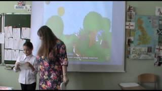 Урок английского языка в 2Б классе.
