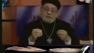 أين قال يسوع انا الله؟وابوشخه القمص زكريا بطرس