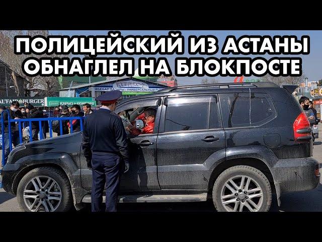 Kazakhstan. Youtube тренды — посмотреть и скачать лучшие ролики Youtube в Kazakhstan.