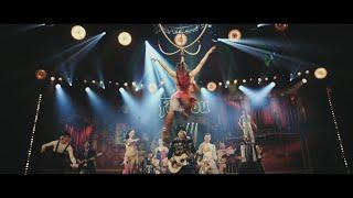 Смотреть клип Antiheld - Zirkus