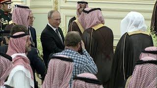 На рукопожатие к Путину в Саудовской Аравии выстроилась очередь