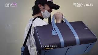 [김하온] 루이까또즈 가방 언박싱