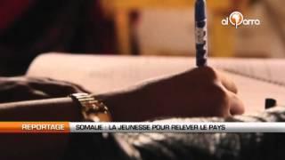 Somalie: La jeunesse pour relever le pays