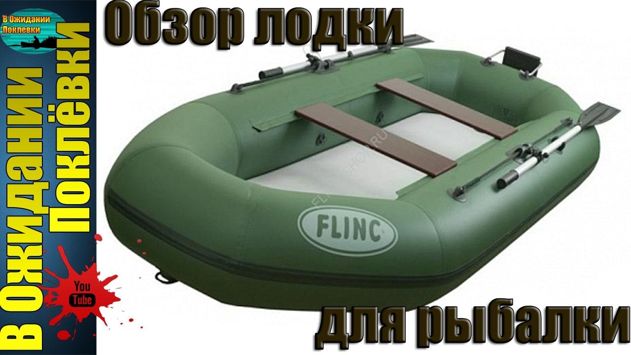 Лодка ПВХ. Shturman 330 MAX. Обзор. FISHINGALTSEV - YouTube