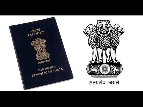 NEW PASSPORT RULES ALL YOU NEED TO KNOW ABOUT (HINDI 2017)