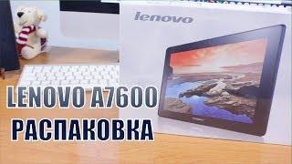 Lenovo A7600 Распаковка