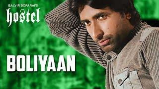 Boliyan (Full Song) Balvir Boparai | Sukhpal Sukh | Punjabi Songs