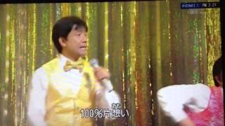 2005年8月9日に放送された 番組です。 長江さん 歌詞を間違えちゃってま...