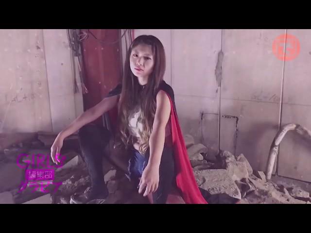 レオナの動画