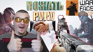 Скачать ДЕСЯТЫЙ OpenCup FN P90 WARFACE