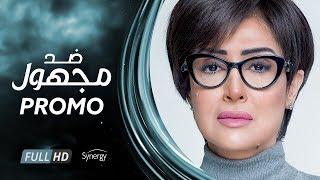 بالفيديو.. غادة عبدالرازق تبحث عن حق ابنتها في