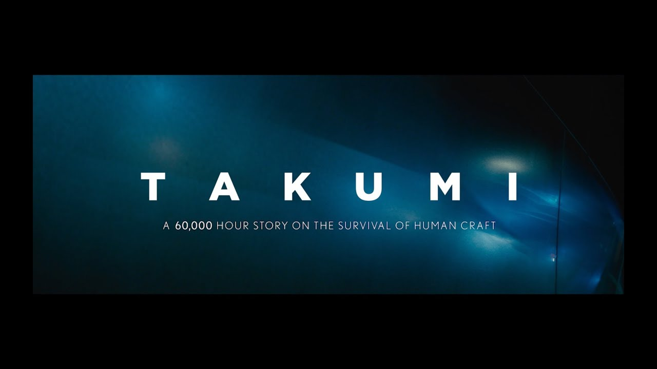 Takumi – A 60,000-hour story on the survival of human craft (trailer)