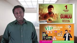 irandam-ulaga-porin-kadaisi-gundu-review-tamil-talkies