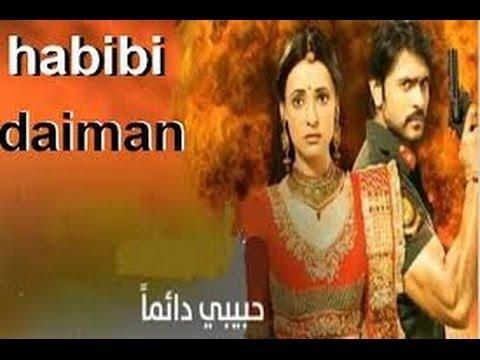 music habibi daiman