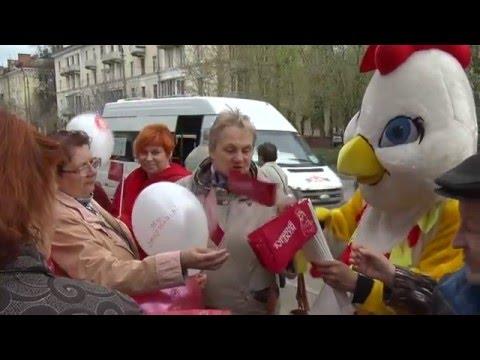 """Уже четвертый по счету магазин """"Куриный ДОМ"""" открылся в городе Электросталь!!!"""