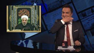 Poletik 65 - مهمان هفته مسعود بهنود