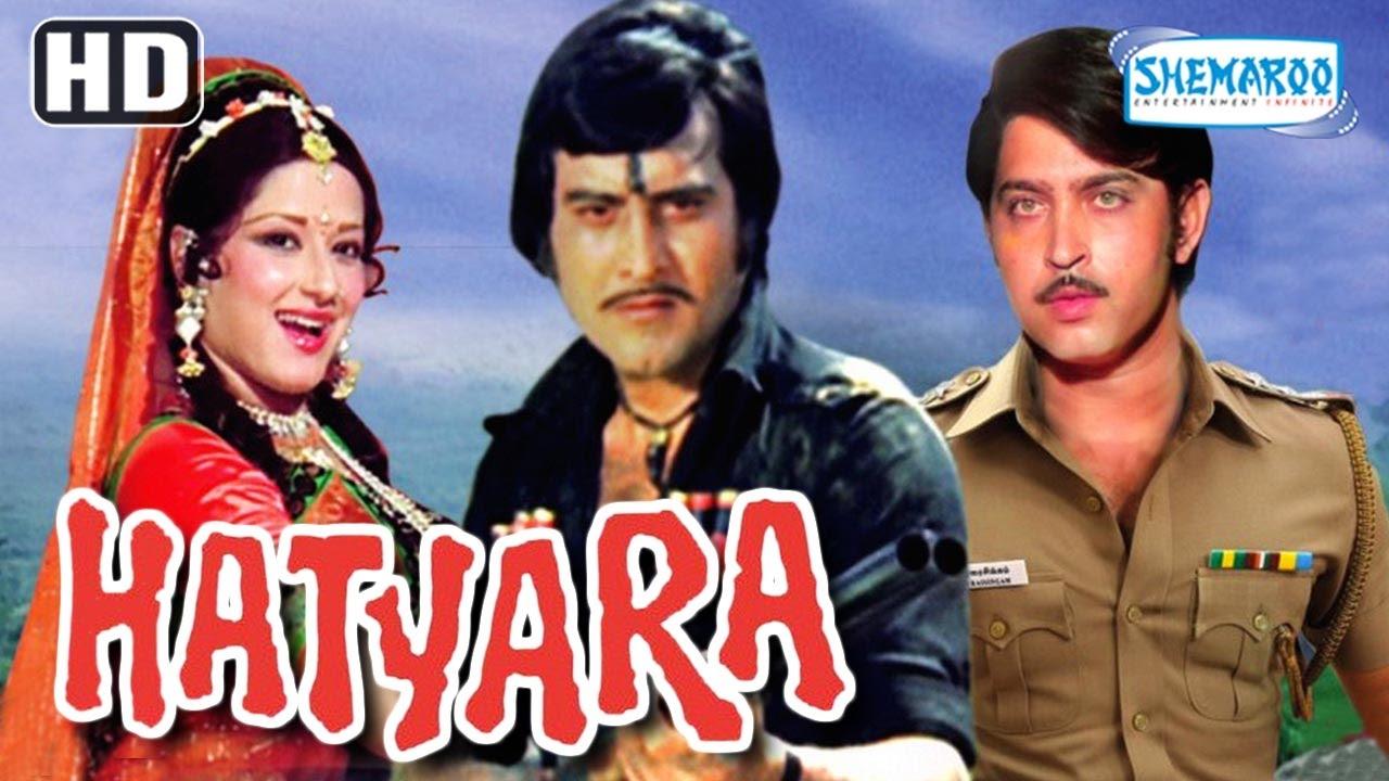 Hatyara : Lyrics and video of Songs from the Movie Hatyara ...