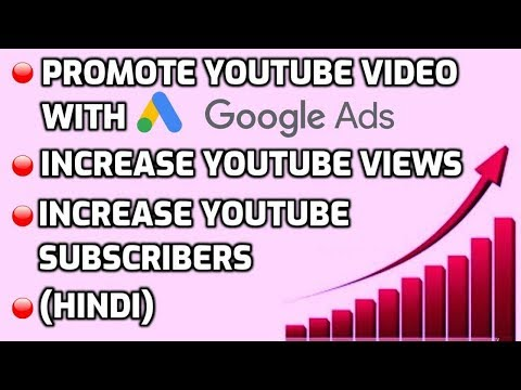 Promote youtube video channel | Google ads adwords campaign | increase youtube subscribers & views
