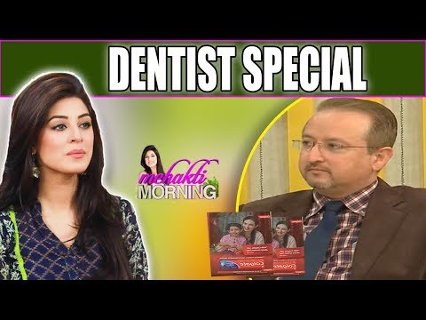 Dentist Special - Mehekti Morning - 5 December 2017 | ATV