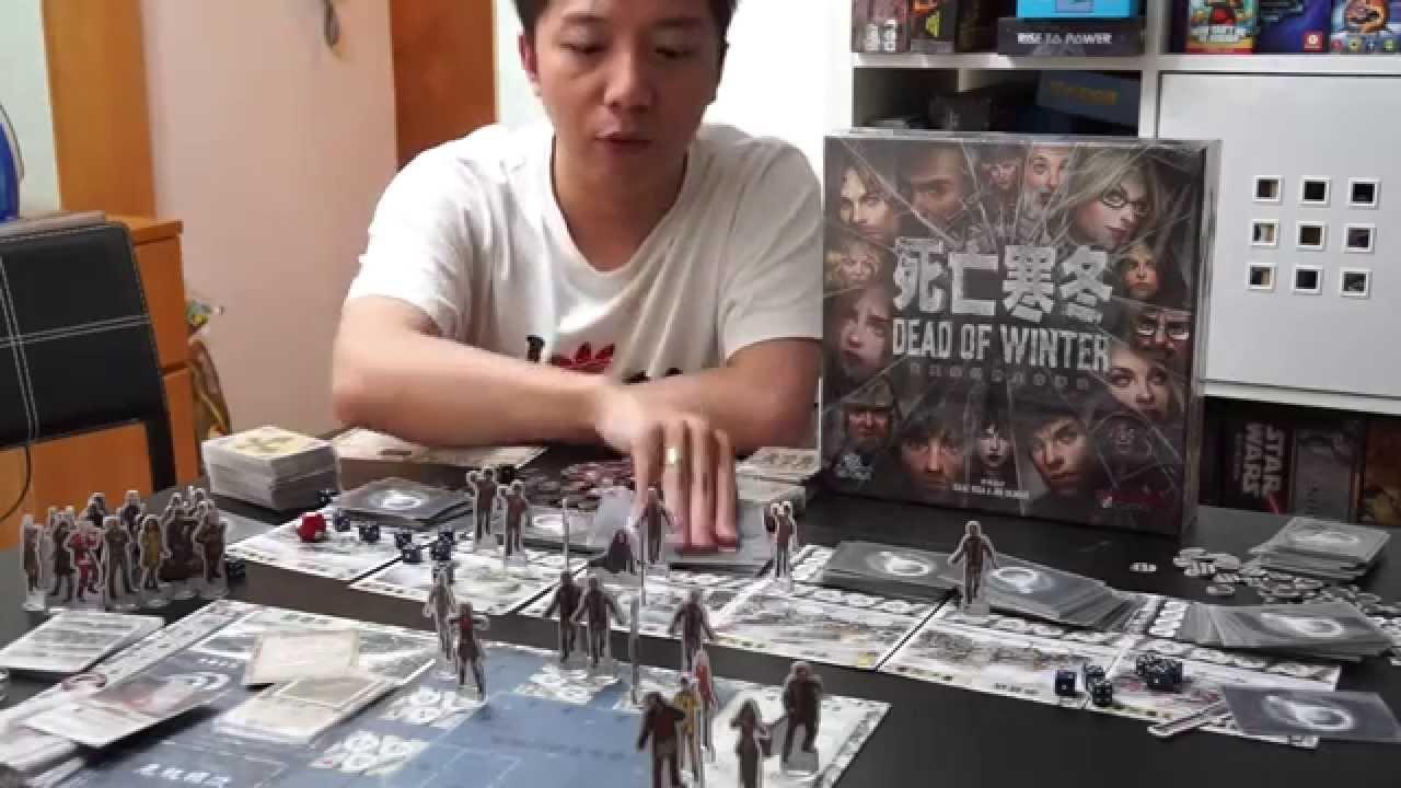 Dead of Winter (死亡寒冬) 教學+心得 - YouTube