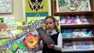 Гатчина. Детская библиотека. О книге Е. Серовой ''Мамин день''