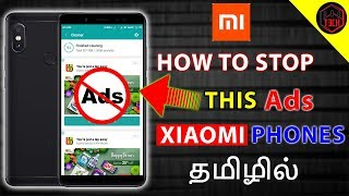 How to Stop Ads in Xiaomi devices ? No Root in Tamil/தமிழ்