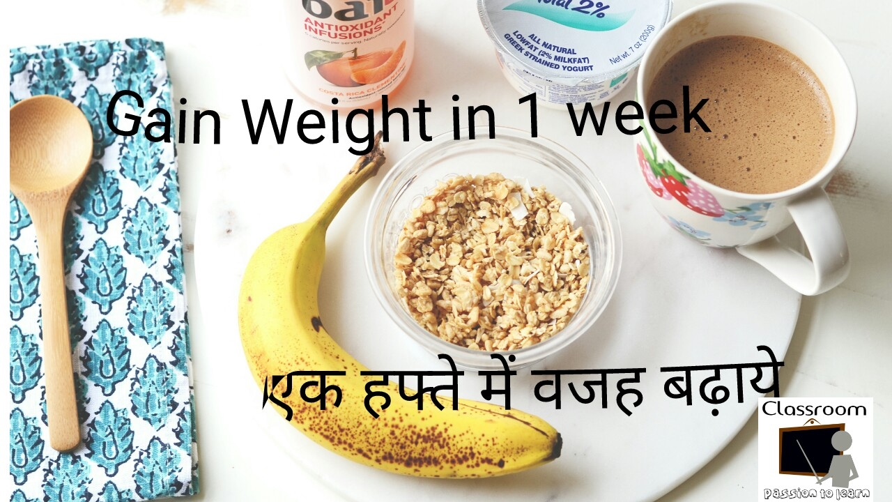 Way to gain weight in 2 weeks