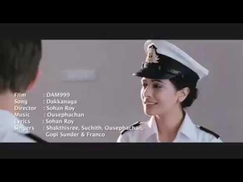 Love stories... Merchant navy..