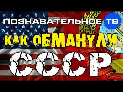 Сергей Глазьев – официальный сайт