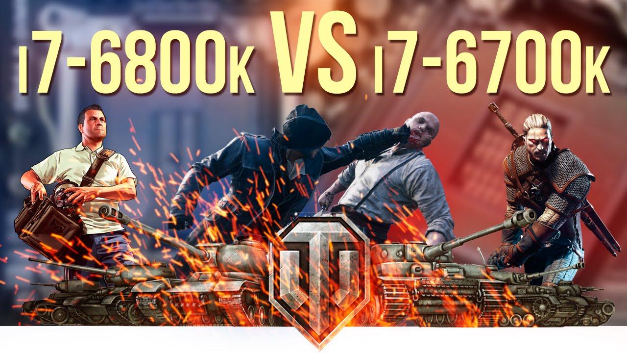 Тест: Intel Core i7 6800K против i7 6700K в 9 играх (GTX 1070).
