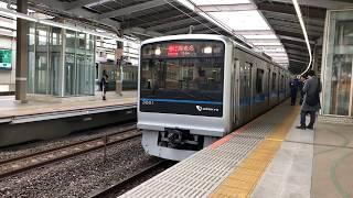 小田急3000形 3081F 急行 海老名行き 本厚木駅発車