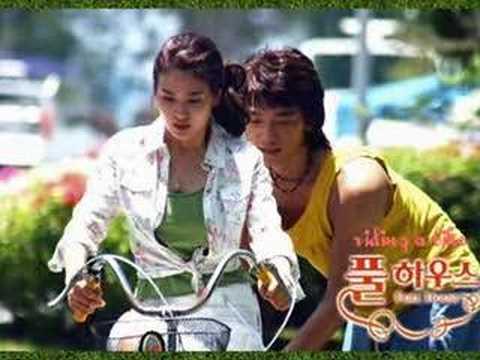 이보람 (Lee Bo Ram) - 처음그자리에